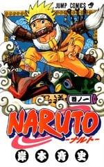 Naruto nudity, beach puss licking