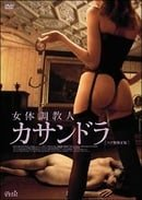 Chained Fury: Lesbian Slave Desires                                  (2003)