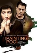 Painting Pool (Howze Naghashi)