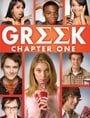 Greek                                  (2007-2011)