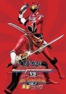 Samurai Sentai Shinkenger vs Go-onger: Ginmakubang!!