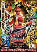 Tokumei Sentai Go-Busters vs Kaizoku Sentai Gokaiger: The Movie