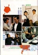 Carry on Yakuza