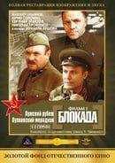 Blokada: Luzhskiy rubezh, Pulkovskiy meredian