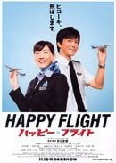 Happy Flight                                  (2008)