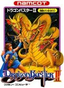 Dragon Buster II: Yami no Fuuin (JP)