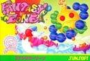 Fantasy Zone (JP)