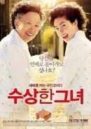 Su-sang-han geu-nyeo                                  (2014)
