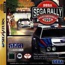 Sega Rally Championship (JP)