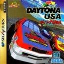 Daytona USA (JP)