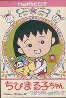 Chibi Maruko-Chan: Uki Uki Shopping (JP)