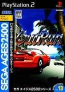 Sega Ages 2500 Series Vol. 13: OutRun