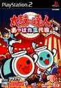 Taiko no Tatsujin: Appare Sandaime (JP)