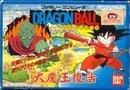 Dragon Ball: Daimaou Fukkatsu (JP)