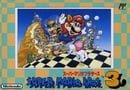 Super Mario Bros. 3 (JP)