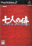 Seven Samurai 20XX (JP)