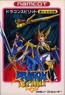 Dragon Spirit: Aratanaru Densetsu (JP)