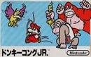 Donkey Kong Jr. (JP)