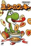 Yoshi no Cookie (JP)