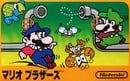 Mario Bros. (JP)