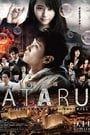Ataru: The First Love  the Last Kill