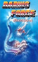 Darius Force