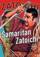 Samaritan Zatoichi (Les tambours de la colère)
