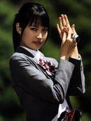 Mayu Inamori