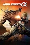 Appleseed Alpha                                  (2014)