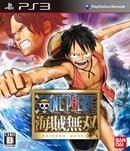One Piece: Kaizoku Musou (JP)