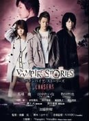 Vampire Stories: Chasers