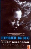 Evridiki BA 2037