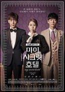 My Secret Hotel                                  (2014- )