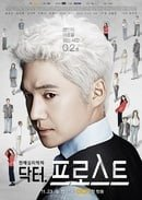 Dr. Frost (2014)