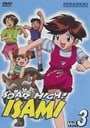 Soar High! Isami