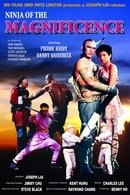 Ninja of the Magnificence                                  (1988)