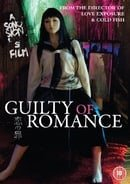 Guilty of Romance
