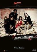 Romanzo criminale - La serie (2008-2010)
