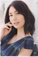 Sayo Aizawa