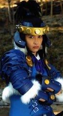 Shizuka of the Wind (Kaze no Shizuka)