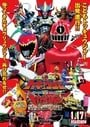Ressha Sentai ToQGer VS Kyouryuuger: The Movie