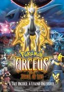 Pokemon Diamond & Pearl: Arceus Choukoku no Jikuu e (2009)