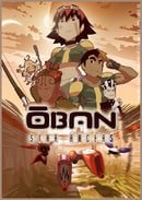 Oban Star-Racers                                  (2006-2006)