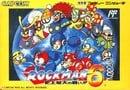 RockMan 6: Shijou Saidai no Tatakai!! (JP)