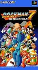 RockMan 7: Shukumei no Taiketsu! (JP)