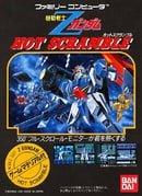 Kidou Senshi Z-Gundam: Hot Scramble (JP)