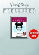 Walt Disney Treasures: The Mickey Mouse Club Presents Annette  (Collector