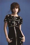 Michelle Chen