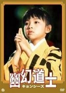 You huan dao shi