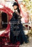 In the Garden of Shadows                                  (2003)